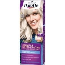 Palette краска  9,5-1 (С-9) Пепельный блондин