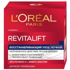 L'Oreal Revitalift крем ночной 50 мл