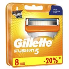 Gillette кассета   Fusion (8) ГЕРМАНИЯ