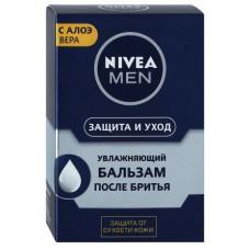 Nivea Бальзам после бритья Увлажняющий Защита и Уход синий 81300