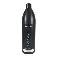 Kapous Studio Proff  Бальзам для всех типов волос 1000мл  арт 18