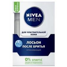 Nivea Лосьон после бритья для чувствительной кожи 100 мл белый 81314
