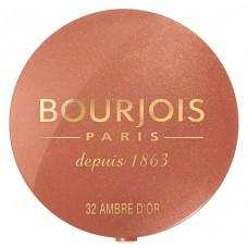 Bourjois румяна 32 Ambre d'Or