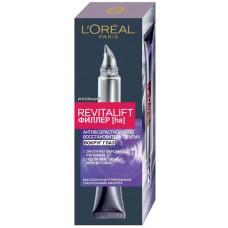 L'Oreal Revitalift Филлер вокруг глаз 15 мл