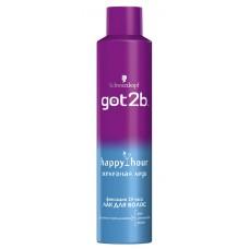 Got2b Лак д. волос Happy Hour Железная леди 300мл
