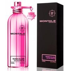 Невская Косметика мыло 90 г + ПОДАРОК Montale Roses Elixir (W) 100ml edp ПРОМО