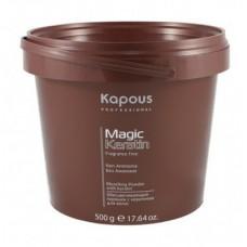 Kapous Magic Keratin Супра без Аммиака 500гр Non Ammonia арт. 591