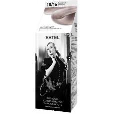 Estel Celebrity 10/16 Полярный блондин