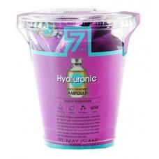 May Island 7 Days Увлажняющая ампула с гиалуроновой кислотой Highly Concentrated Hyaluronic Ampoule 12х3 г