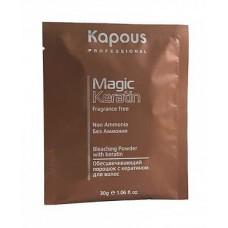 Kapous Magic Keratin Супра без Аммиака 30гр Non Ammonia арт.862