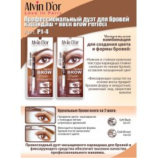 Alvin D`or Карандаш двойной для бровей карандаш + воск Brow Perfect 02 темно кор