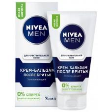 Nivea Крем бальзам после бритья для чувствительной кожи 75 мл 88818