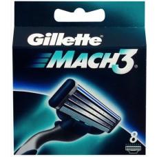 Gillette кассета  Mach 3 (8) ГЕРМАНИЯ