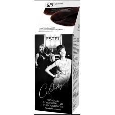 Estel Celebrity  5/7 Шоколад